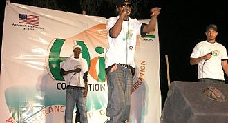 Music of Niger - The Black Daps perform in Niamey, January 2009.