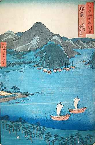 "Echizen Province - Hiroshige ukiyo-e ""Echizen"" in ""The Famous Scenes of the Sixty States"" (六十余州名所図会), depicting Tsuruga Bay"