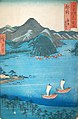 Hiroshige Echizen Tsuruga.jpg