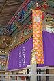 Hodosan Shrine(Mt. Treasure-climb Shrine) - 宝登山神社 - panoramio (4).jpg
