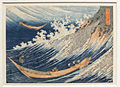 Hokusai, mille immagini del mare, choshi nella provincia di chiba, 1832-34.JPG