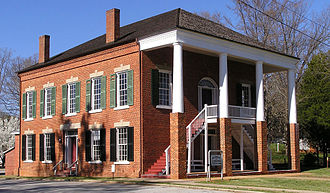 Homer, Georgia - A closeup of the Old Banks County Courthouse, now a tourist attraction
