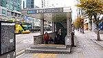 Hongik-university-station-entrance-9-20181121-083316.jpg