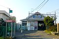Horikiri station - west exit - alt- march16-2014.jpg