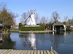 Horning Ferry Mill.jpg