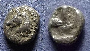History of coins - Ionia, Uncertain city (possibly Kyme, Aeolis) 600-550 BCE, Hemiobol. Horse head, rough incuse