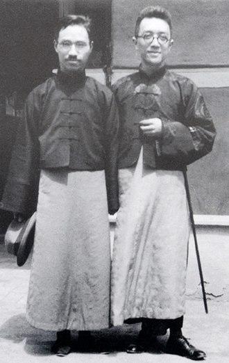 Hu Xiansu - Hu Xiansu (left) and Hu Shih