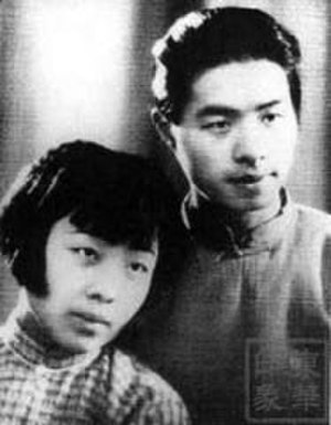 Ding Ling - Ding Ling and husband Hu Yepin in 1926
