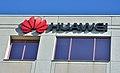 HuaweiCanada15.jpg