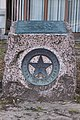Hunt County Texas Centennial Highway Marker.jpg