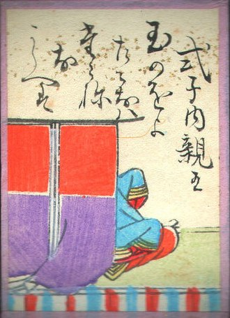 Princess Shikishi - Shikishi Naishinnō in the Hyakunin Isshu.