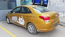 Hyundai Reina Wikipedia