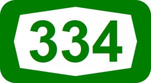 Route 293 (Israel) - Image: ISR HW334