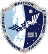 ISS Expedition 51 Patch.png