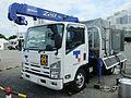 ISUZU ELF 6th Gen, Tokyo Gas, Service Vehicle with Crane.jpg