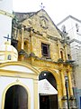 Iglesia de la Merced (Ciudad de Panamá).jpg