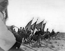 أعلام السعودية غنيم بطاح