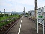 Ikutahara station02.JPG