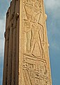 Image of Thutmose III with his wife on the Heraldic Pillar in Annals Hall. Karnak Temple, Egypt.jpg