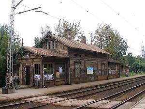 Imanta - Imanta railway station