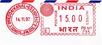 India stamp type DC2.jpg