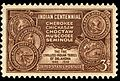 Indian centennial (Oklahoma) 1948 U.S. stamp.1.jpg