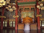 The interior of Injeongjeon in Changdeokgung before renovation.