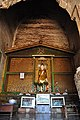 Interior of Mingun Stupa.jpg