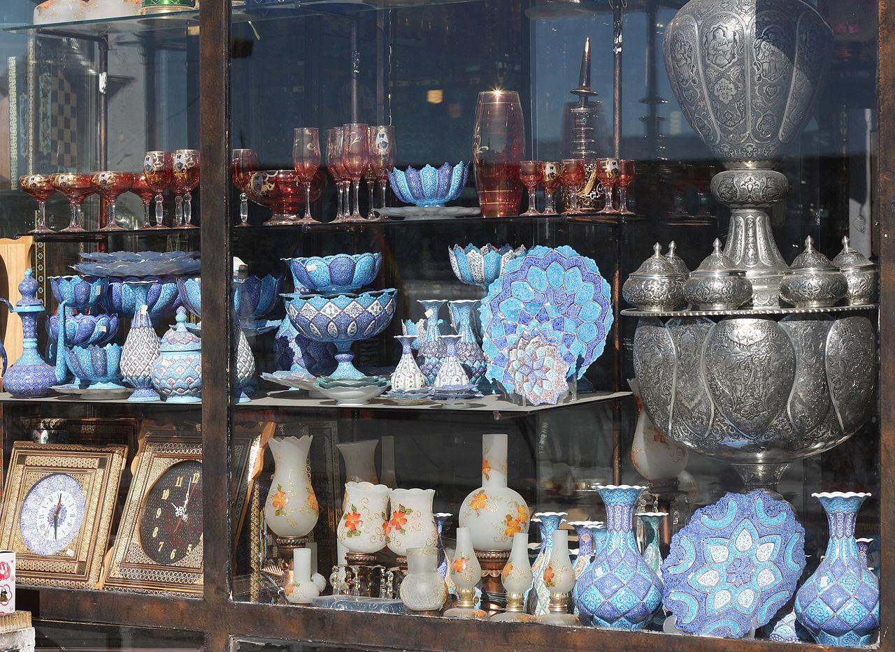 Iranian Handicraft 1.JPG