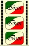 Iranian film logo