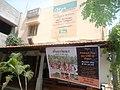 Isha Yoga Center, Salem, Tamil Nadu, India - panoramio (7).jpg