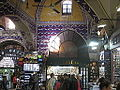 Item showing in Grand Bazaar in Istanbul 01.JPG
