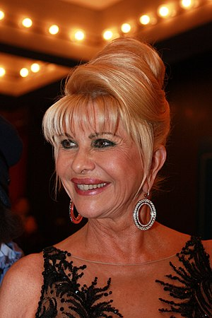 English: Ivana Trump departs the 10th Annual A...