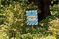 Ivanchytsi Rozyshchenskyi Volynska-Ivanchytsivska lypa nature monument-guard board.jpg