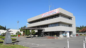 Iwate, Iwate - Iwate Town Hall