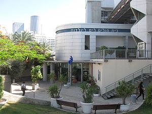 Tel Aviv Sourasky Medical Center - Lis Maternity Hospital
