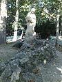 Izvorul Sissi din Parcul Cismigiu bucuresti.jpg