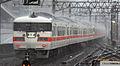 JNR 117 series EMU 022 C.JPG
