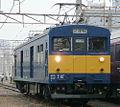 JNR kumoya143 tokyo.jpg