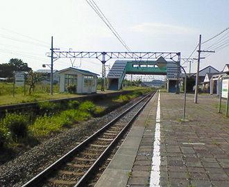 Mutsu-Ichikawa Station - Platforms of Mutsu-Ichikawa Station