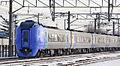 JR Hokkaido 281 series DMU 002.JPG