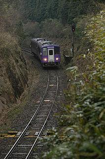 Kansai Main Line Railway line in Japan
