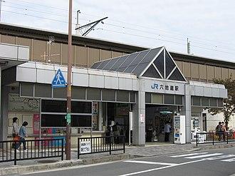 Rokujizō Station - JR West Rokujizo Station