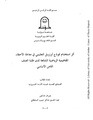 JUA0589847.pdf