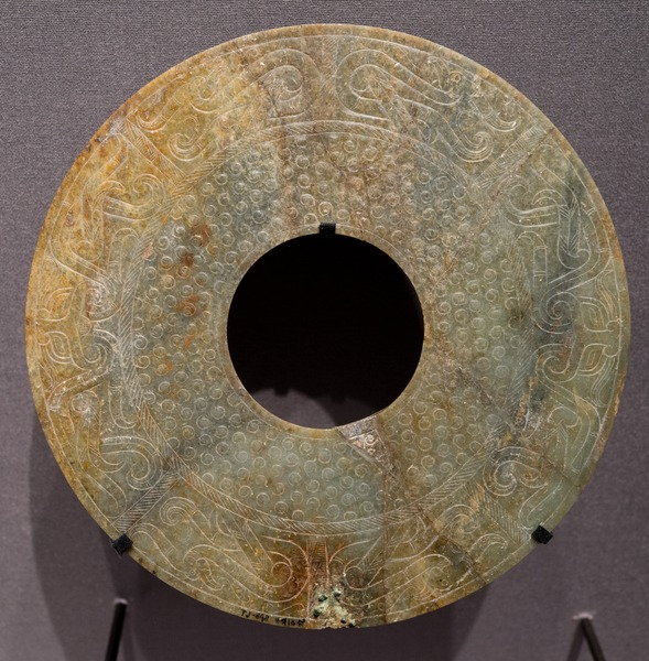 File:Jade Bi Ornament, Dragon designs, China - Warring States period, Western Han dynasty, 4th-2nd century BC.tiff