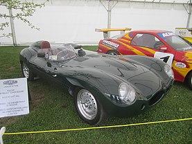 Hyper Car Wikipedia