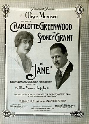 Jane (1915 film) - Ad for the film