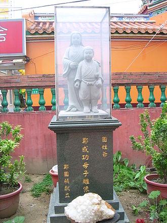 Tagawa Matsu - Tagawa Matsu and young Koxinga. (Koxinga Ancestral Shrine, Tainan, Taiwan)