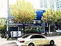 Jayang 3(sam)-dong Comunity Service Center 20151105 135253.jpg