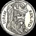 Jehoram of Judah.png